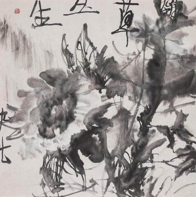 Li Jin 李津, Wild Cursive Series: Weeds 狂草系列:杂草丛生, 1996