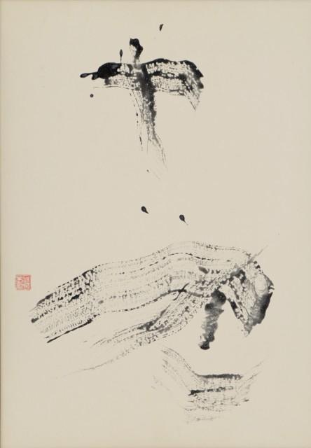 Morita Shiryū 森田子龍, Ro (aged; matured; free from worldliness) 老, 1963