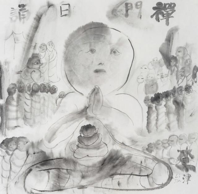 <span class=&#34;artist&#34;><strong>Li Jin &#26446;&#27941;</strong></span>, <span class=&#34;title&#34;><em>Morning Practice in California &#21152;&#24030;&#26216;&#35838;</em>, 2017</span>