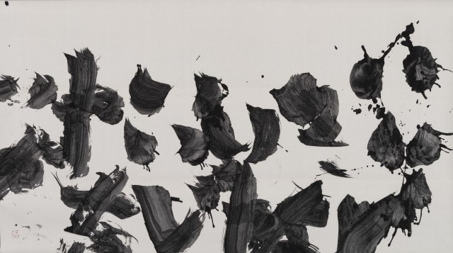 Inoue Yūichi 井上有一, Iijanaika (Let it be) いいじゃないか(就這樣吧), 1981