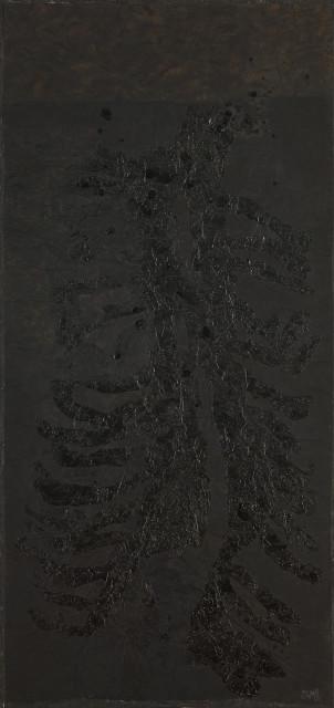 Yang Jiechang 杨诘苍, Earth Roots 地脉, 1994-1996