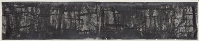 <span class=&#34;artist&#34;><strong>Zheng Chongbin &#37073;&#37325;&#23486;</strong></span>, <span class=&#34;title&#34;><em>Resonance &#22768;&#25391;&#27874;</em>, 2013</span>