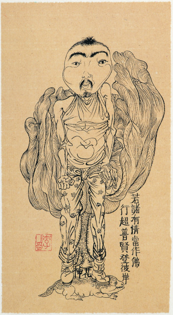Li Jin 李津, Line Drawing: Flower God 小哥线描:花神, 1996