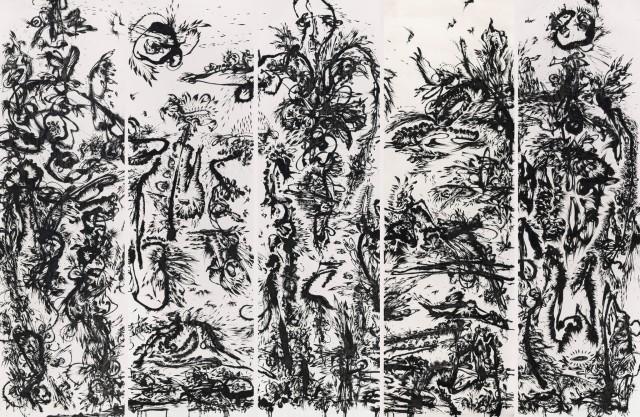 Huang Zhiyang 黄致阳, Zoon-Beijing Bio: Spring No.1 Zoon-北京生物之春1号, 2013