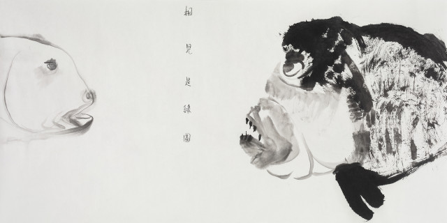 Li Jin 李津, Picture of A Fated Encounter 相见是缘图, 2017
