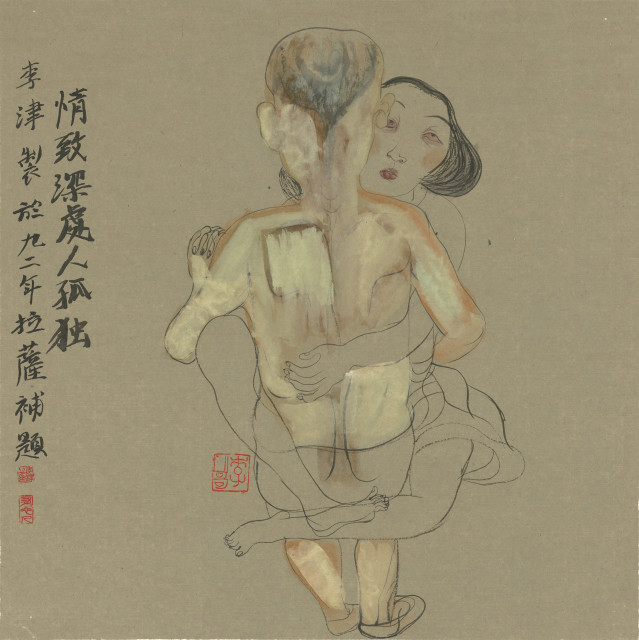 Li Jin 李津, Alone in the Depths of Passion 情至深处人孤独, 1992