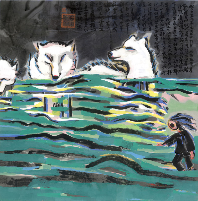 <span class=&#34;artist&#34;><strong>Chen Haiyan &#38472;&#28023;&#29141;</strong></span>, <span class=&#34;title&#34;><em>White Wolves &#30333;&#29392;</em>, 2017</span>