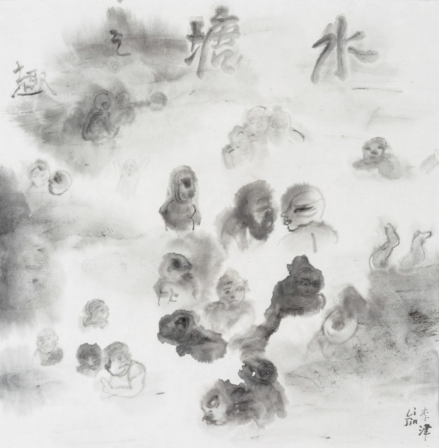 <span class=&#34;artist&#34;><strong>Li Jin &#26446;&#27941;</strong></span>, <span class=&#34;title&#34;><em>Morning Practice in California &#21152;&#24030;&#26216;&#35838;</em>, 2017</span>