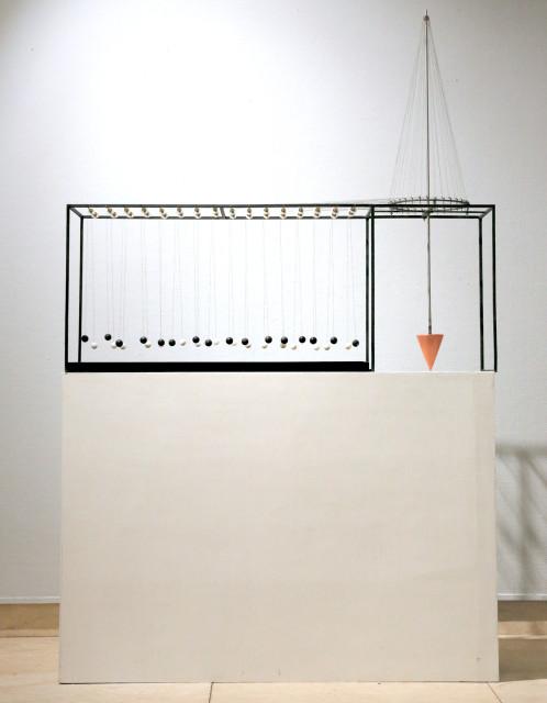 Tang Jie 湯杰, Dynamic Practice Design, 2014