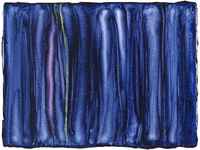 <span class=&#34;artist&#34;><strong>Chen Chunmu &#38515;&#26149;&#26408;</strong></span>, <span class=&#34;title&#34;><em>Bundle III &#26463; - 3</em>, 2015</span>