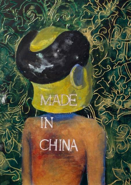 <span class=&#34;artist&#34;><strong>Wang Ning &#29579;&#23527;</strong></span>, <span class=&#34;title&#34;><em>2636-No.18</em>, 2016</span>