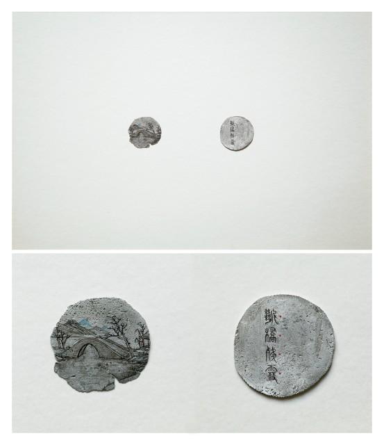 Ni Youyu 倪有魚, Lingering Snow on the Broken Bridge 斷橋殘雪, 2012