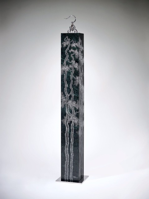Kum Chi Keung 甘志強, Deep in a pine forest (3) 松林 . 深處(3), 2015