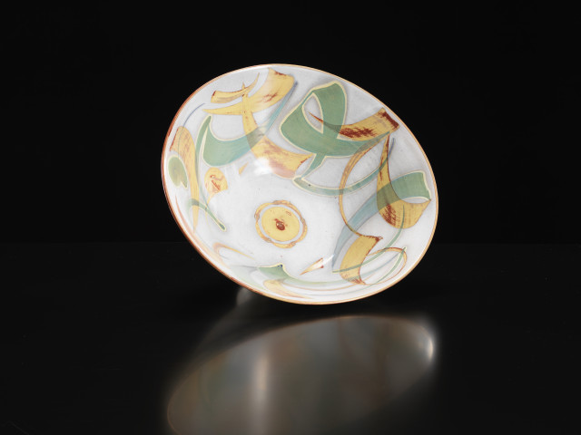 Alan Caiger Smith, Large Bowl