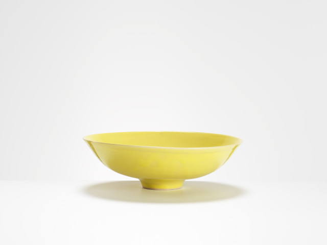 Footed Yellow Yellow Bowl
