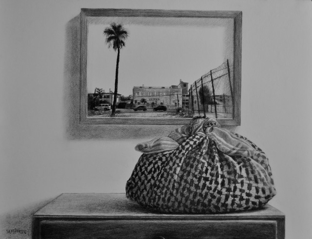 Samah Shihadi, A Bundle From Home/ Bukhje , 2018