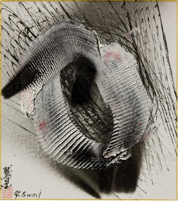 Yasuo Sumi, Untitled, 2011, 27x24cm, mixed media on cardboard