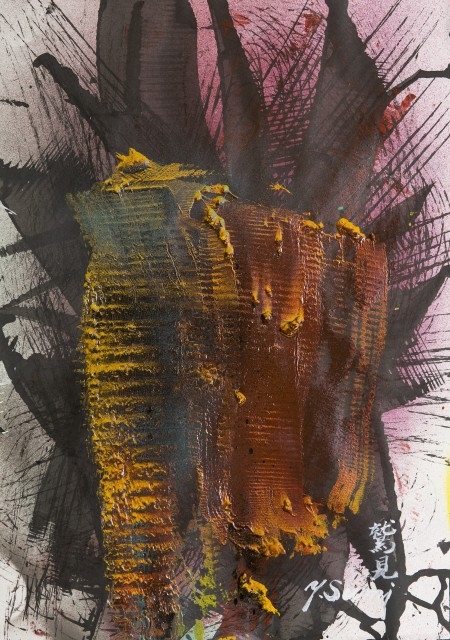 Yasuo Sumi Untitled, 2011