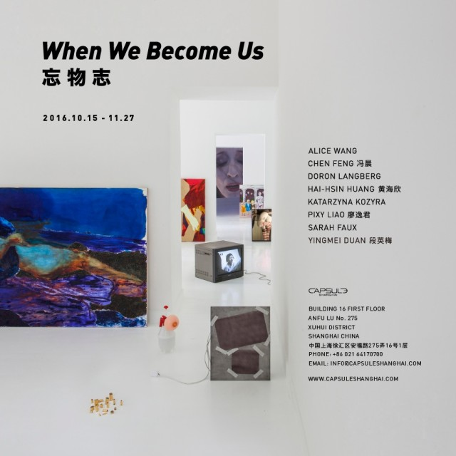 When We Become Us