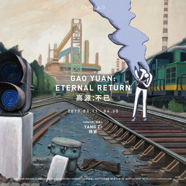 Gao Yuan: Eternal Return