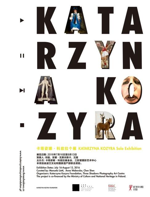 卡塔姿娜·科兹拉 | 卡塔姿娜·科兹拉 个展