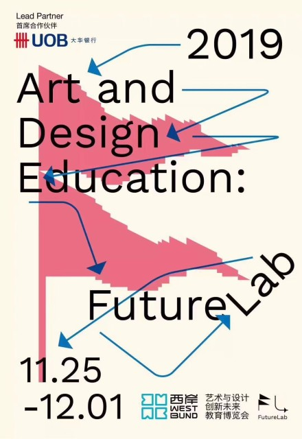 Feng Chen | Art and Design Education: Future Lab