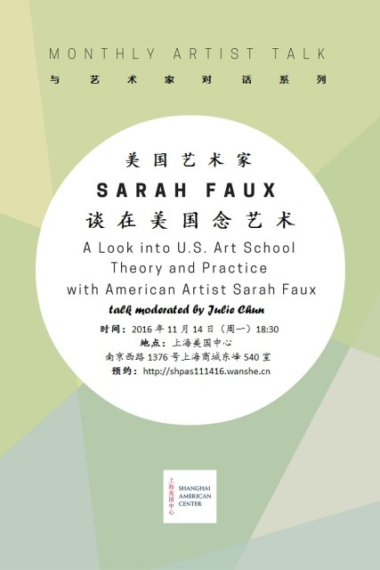 Sarah Faux | A Look into U.S. Art School Theory and Practice with American Artist Sarah Faux