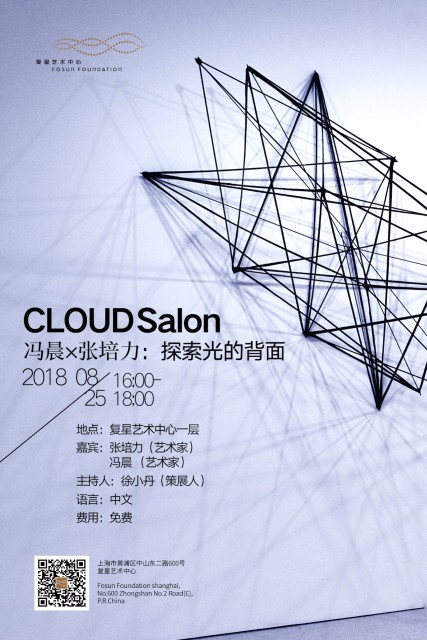 Feng Cheng | Cloud Salon