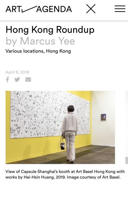 Huang Hai-Hsin | Art Agenda Roundups