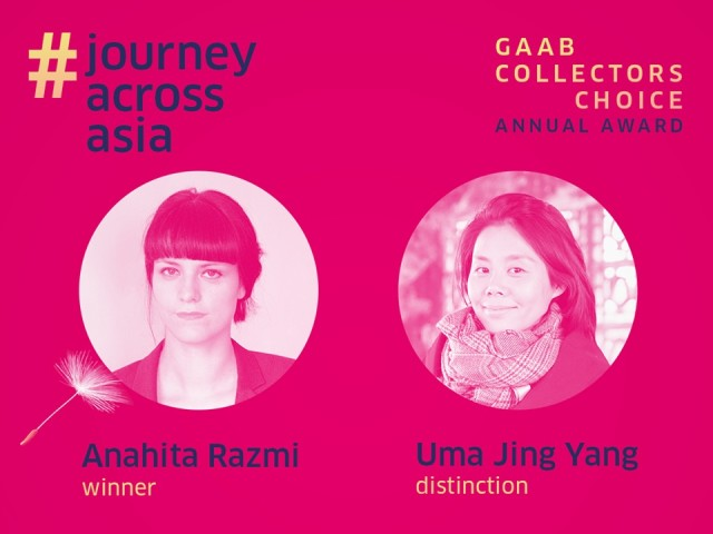 Anahita Razmi | Award