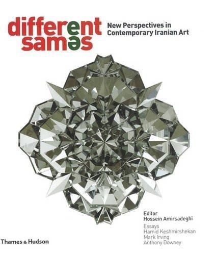 Different Sames, New Perspectives on Contemporary Iranian Art