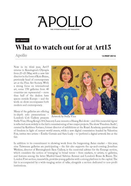 What to watch out for at Art15