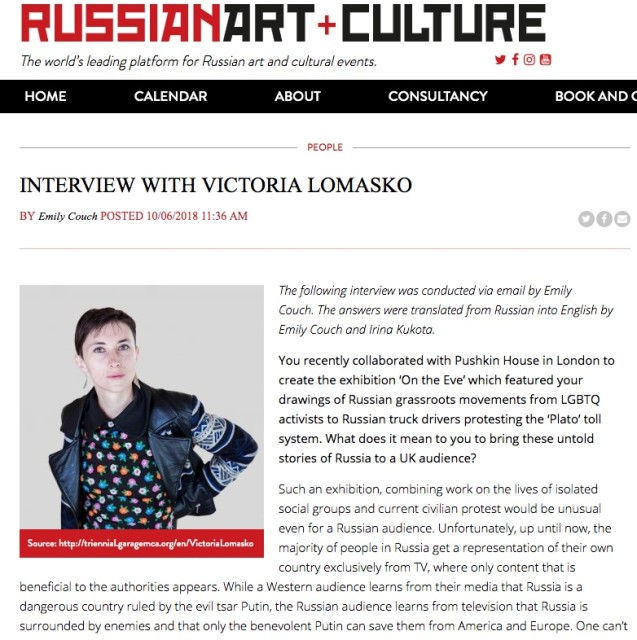 Victoria Lomasko in Russian Art and Culture
