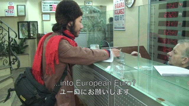 Yoshinori Niwa Still from Exchanging between Turkish Lira and Euros in Istanbul until there is nothing left, 2011 Single channel video 25'10min Edition 3 of 5 + 1AP