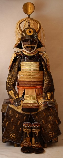 Tosei Gusoku (Full Battle Armor)