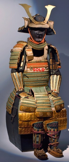 Child's Armor SOLD