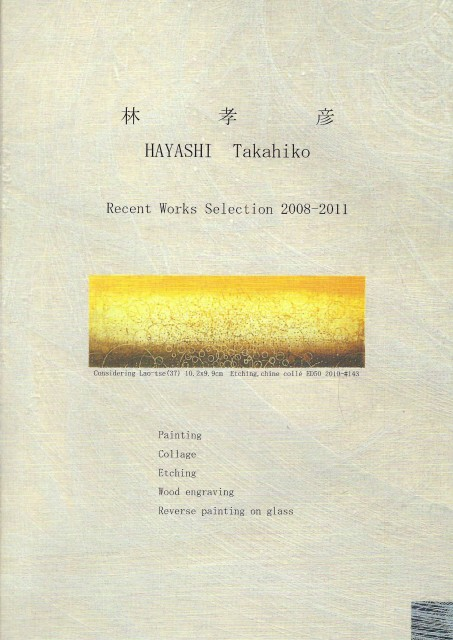 Takahiko Hayashi: Recent Works Selection 2008-2011