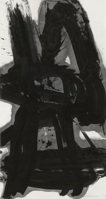 无形,2013,墨 宣纸