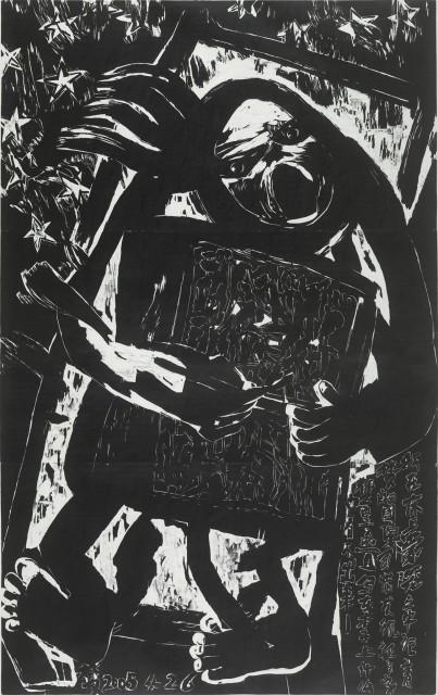 朦胧(局部),2012,版画