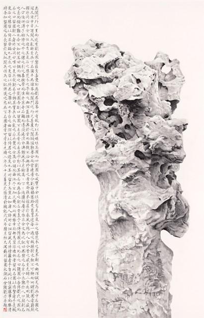 Four Accomplishments in Ink, Liu Dan | Master of the Water, Pine and Stone Retreat | Xu Lei | Zeng...