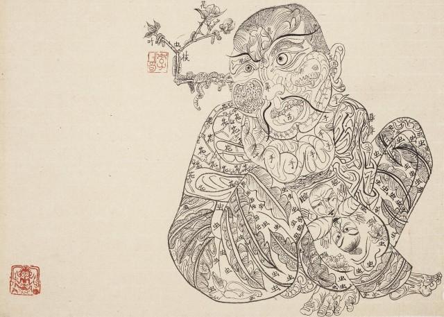 Flesh and Bone, Li Jin