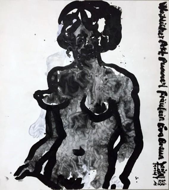 Art Fair | Yang Jiechang at China International Gallery Exposition (CIGE)