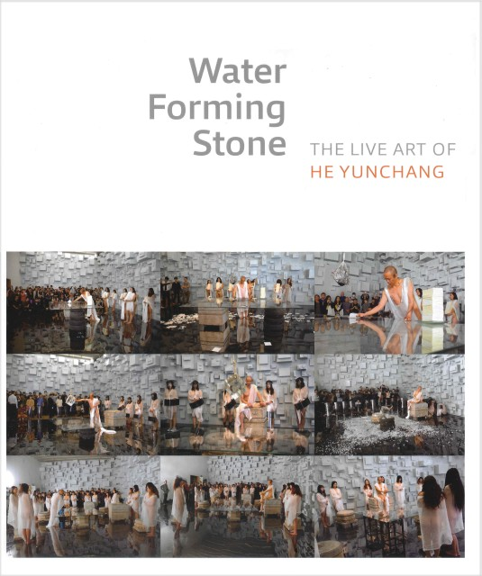 Water Forming Stone: The Live Art of He Yunchang