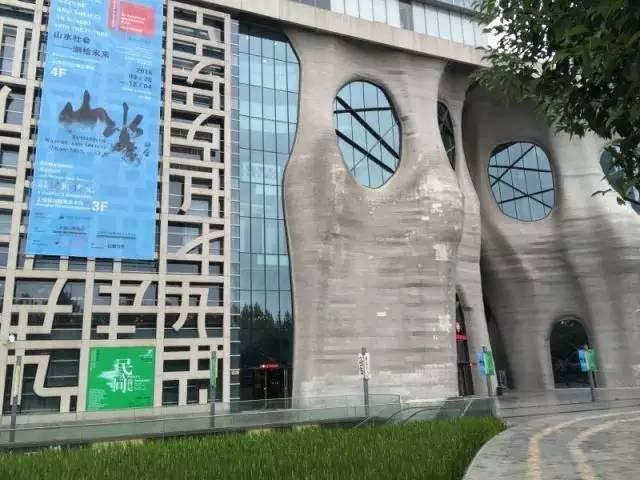 Shanghai Himalayas Museum 上海喜马拉雅美术馆