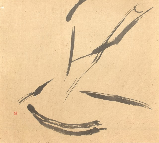 Sho, Modern Japanese artistic writing