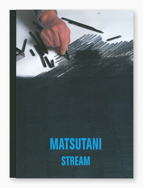 Matsutani Stream