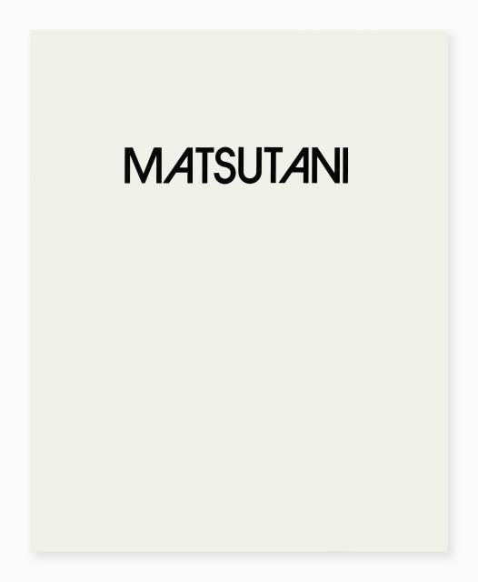 Takesada Matsutani Zeichnungen Bilder Objekte