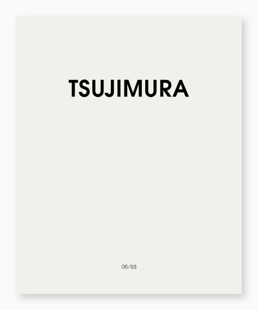 Tsujimura Shirô Keramik