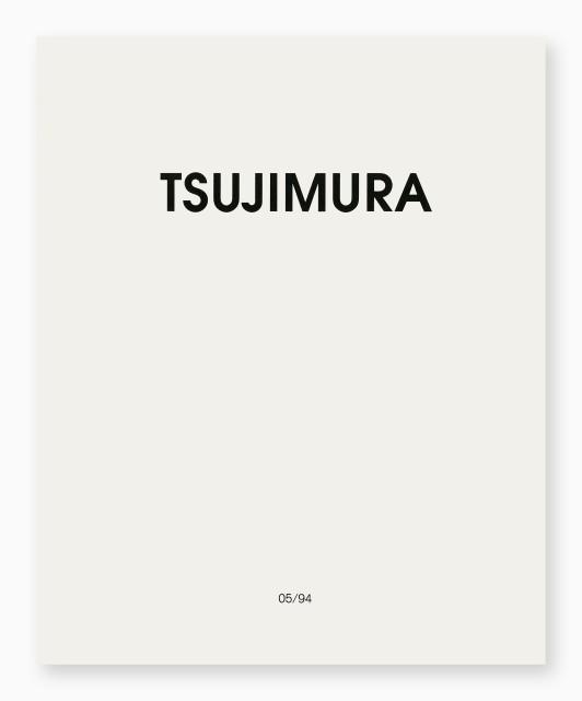 Tsujimura Shirô, 21 Raku Chawan