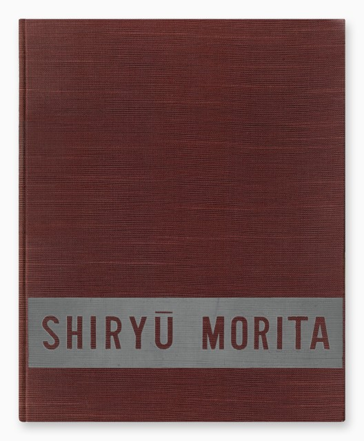 Shiryû Morita, Sho: Art in Brush Writing